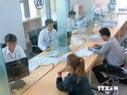 越南司法部成立行政违法处理和执法监督管理局
