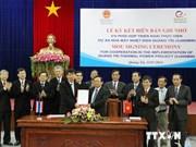 越南与泰国就越南广治热电站建设项目签署合作协议