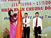 越南国会副主席:越南国家审计署应注重革新审计类型