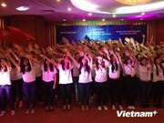 """2014年越南""""国家的海洋和海岛""""夏令营活动拉开序幕"""
