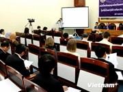老挝为第35届东盟议会联盟大会做好准备