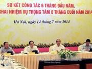 越南西北地区指导委员会部署下半年工作任务