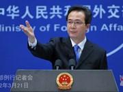 中国外交部证实海洋石油981钻井平台撤出越南海域