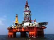 中国将海洋石油981钻井平台撤出越南海域