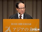 日本国际协力机构承诺加强与东盟的合作