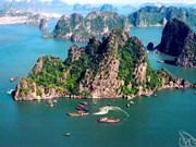越南广宁省力争到2030年发展成为国际旅游中心