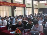 越南:提高高中学校教师队伍的边境、海洋、海岛知识