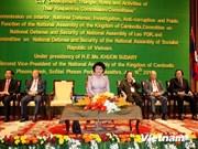 越南-柬埔寨-老挝发展三角会议在柬埔寨举行