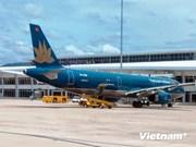 """""""威马逊""""台风影响越南国家航空公司3000名乘客"""