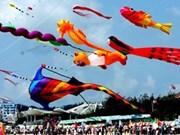 越南胡志明市艺术风筝节