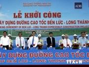 阮晋勇总理出席槟沥-隆城高速公路开工仪式