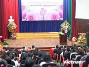 越南注重韩国学研究工作 推动越韩两国关系发展