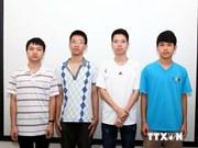 2014年国际信息学奥林匹克竞赛:参赛的4名越南学生均获奖