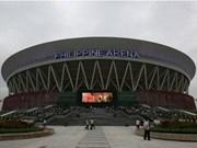 """菲律宾""""世界最大""""体育馆正式落成"""