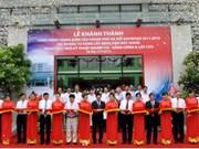 越南河内市德江综合医院升级项目落成