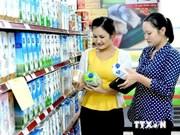 2014年7月河内消费价格指数小幅增长