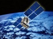 俄罗斯与越南加强宇宙空间领域的合作