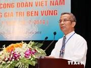 越南劳动总联合会主席与世界工会联合会主席举行会谈