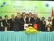 越南岘港市与日本神奈川县加强医疗卫生领域合作