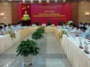 越共中央经济委员会上半年工作总结和下半年任务部署