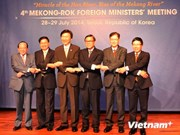 湄公河五国与韩国外长会议在韩国首都首尔召开