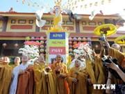 联合国肯定越南在保障宗教信仰自由权方面的积极进展