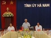 越共中央总书记阮富仲率团赴河南省调研