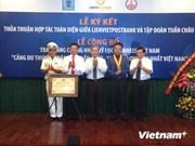 创越南记录的巡洲--下龙湾人造游船码头
