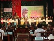 胡志明主席遗嘱落实45周年科学研讨会在河内举行