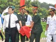 越南国家主席出席同奈省抗美英烈追悼会