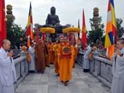 越南南定省天长竹林大雄宝殿与大佛像正式落成