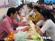 2014年第二季度越南失业率明显下降