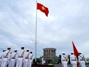 越南历史性巴亭广场与独立日集会烙印