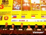 越南影片《佛火》将参加第三次布拉格东盟电影联欢会