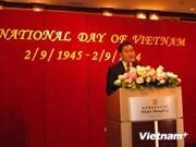 九·二国庆节69周年庆祝活动在中国香港及斯里兰卡举行