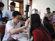 越南河江省:近1000名贫困少数民族同胞接受眼科医疗
