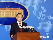 美国农业部对原产于越南一些农产品签发进口许可证