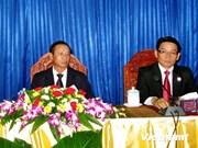 老挝注重老越两国特殊关系宣传工作