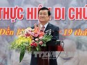 越南富寿省举行胡伯伯走访雄王庙60周年纪念典礼