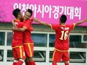 第17届亚运会:越南男足队以1:0击败吉尔吉斯斯坦男足队