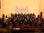 越南音乐家即将参加2014年亚洲交响音乐周