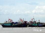 越南国家银行协助渔民靠海谋生