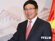 越南政府副总理范平明对加拿大进行正式访问