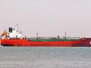 越南呼吁各方配合搜救海上失联的SUNRISE 689号油船