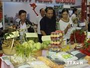2014年越南出口农产品展览会在胡志明市举行