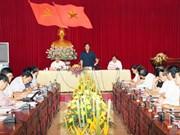 阮晋勇总理:安沛省应注重实现快速可持续发展