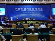 中国提出的建立中国—东盟信息港的建议
