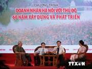 越南河内市企业家与首都发展同行
