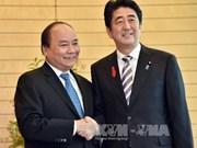 日本将继续向越南提供高额官方发展援助