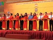 2014 年越南优质与传统产品展览会在河内举行